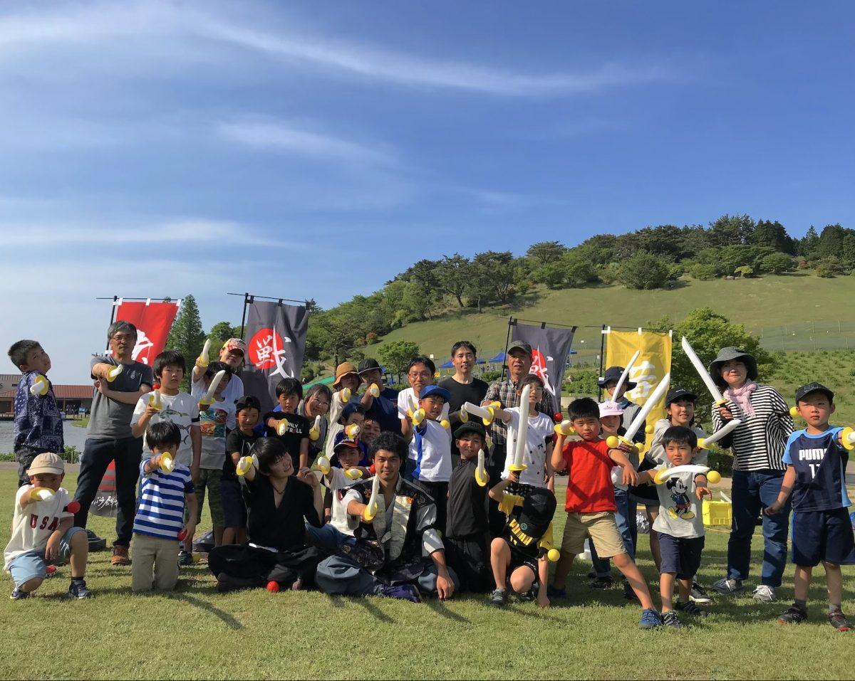 アウトドア好き親子集合!六甲山カンツリーハウスで熱き合戦が行われました!