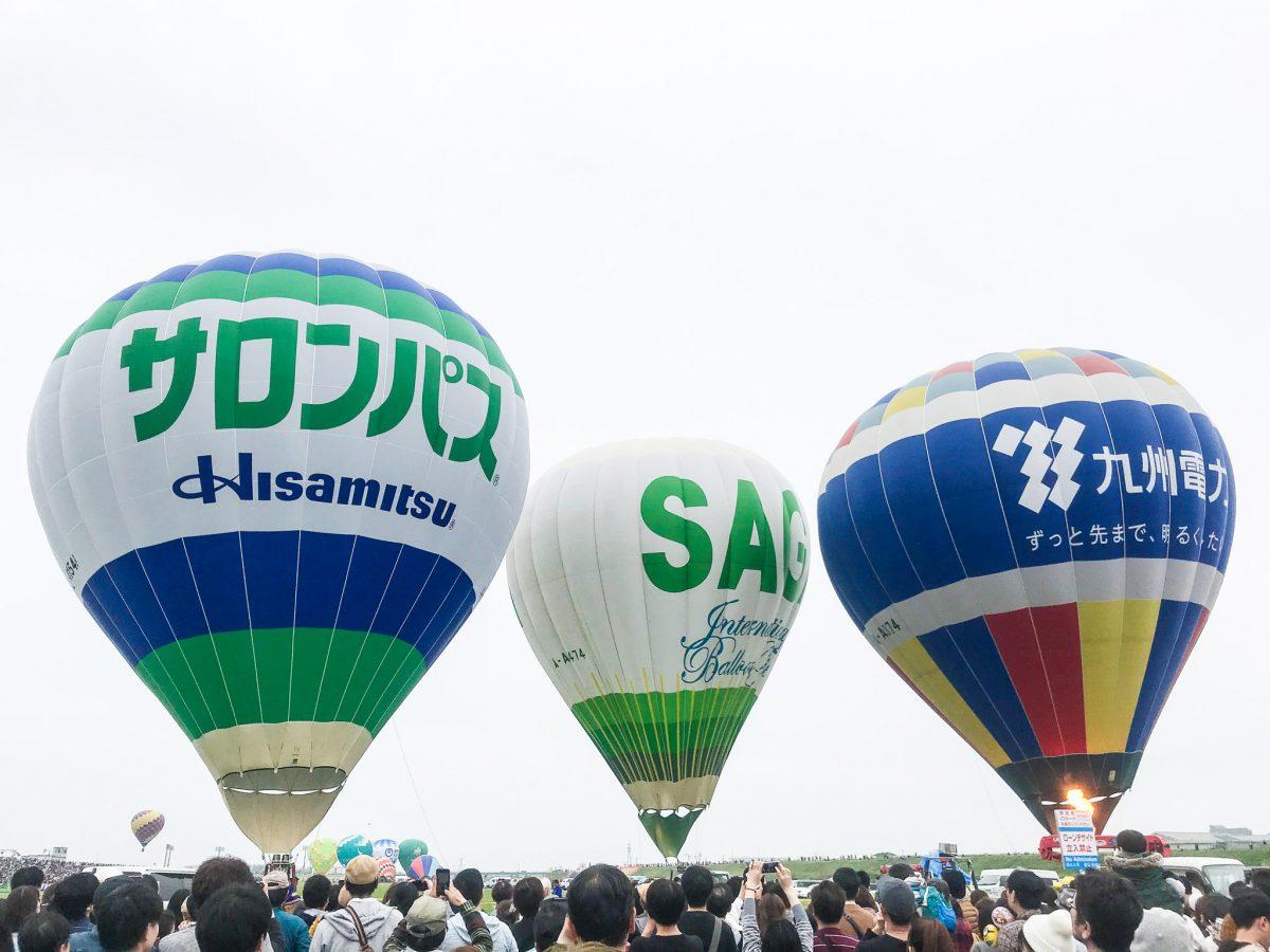 つどえ挑戦者!宝さがし大冒険in佐賀市を開催しました