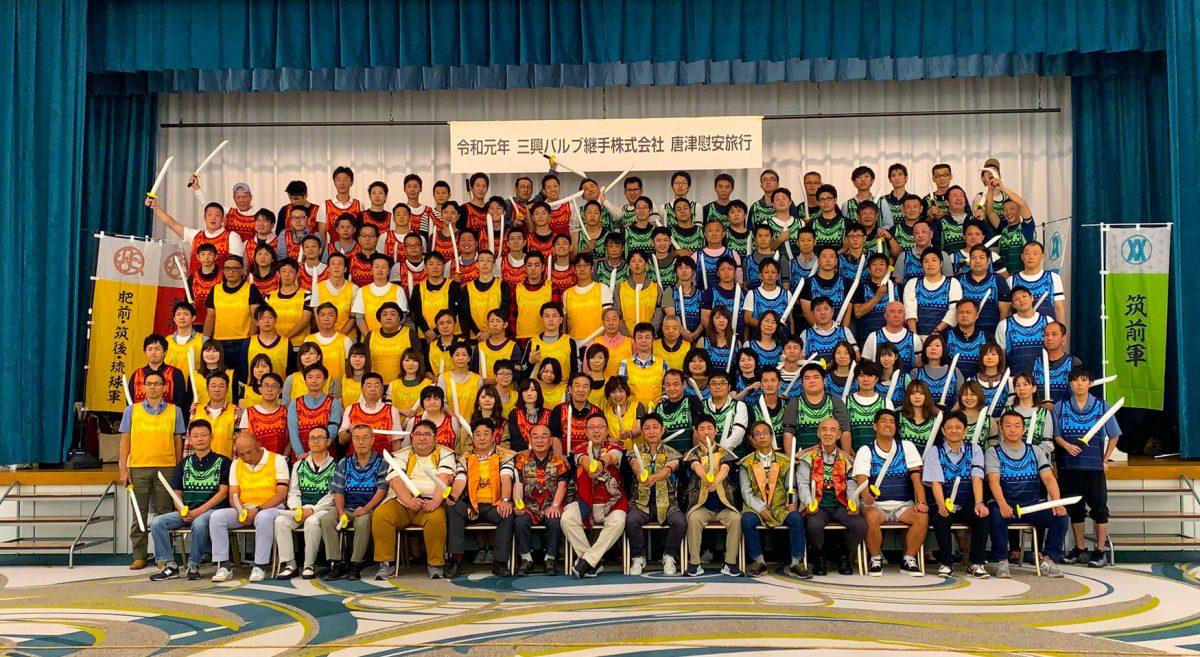 佐賀・唐津の社員旅行にてチャンバラ合戦を実施!開催の様子をお伝えします!