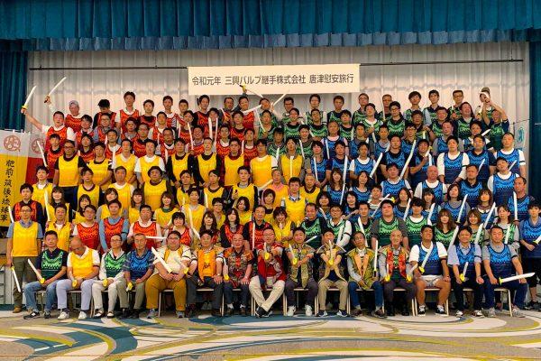 唐津の社員旅行にてチャンバラ合戦を実施!開催の様子をお伝えします!