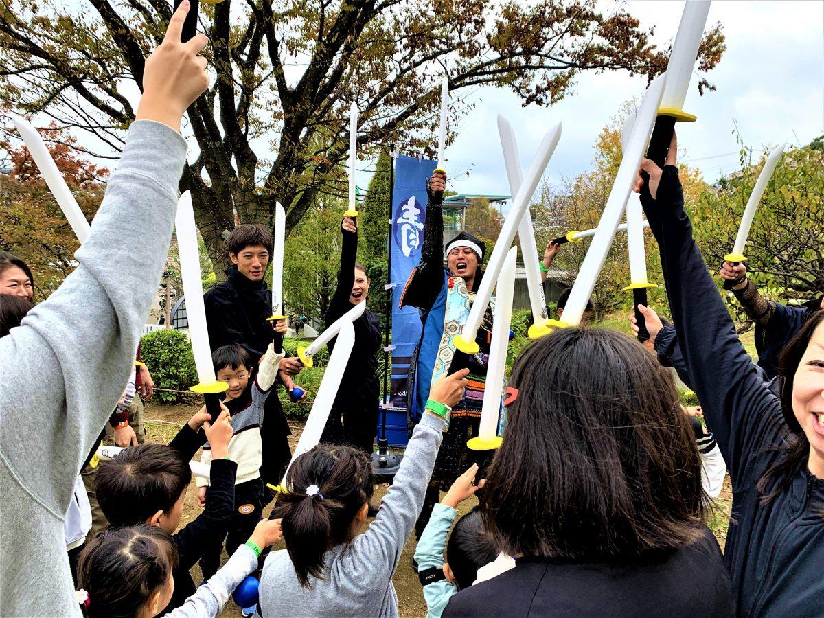 秋のよみうりランドに「やまがた愛の武将隊」が見参!侍、忍者が大集合のチャンバラ合戦を追う!