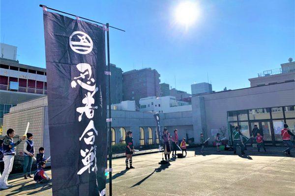 【開催実績】あのデュオの聖地!カトレヤプラザ伊勢崎町で忍者合戦開催!