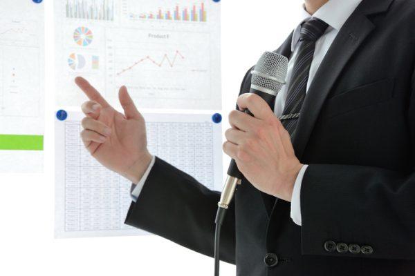 社内の防災教育にオススメのプログラム②防災セミナー・会議