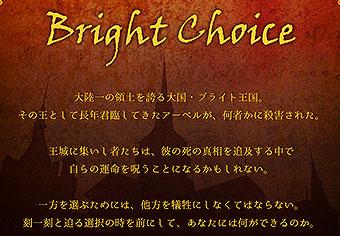 Bright Choice