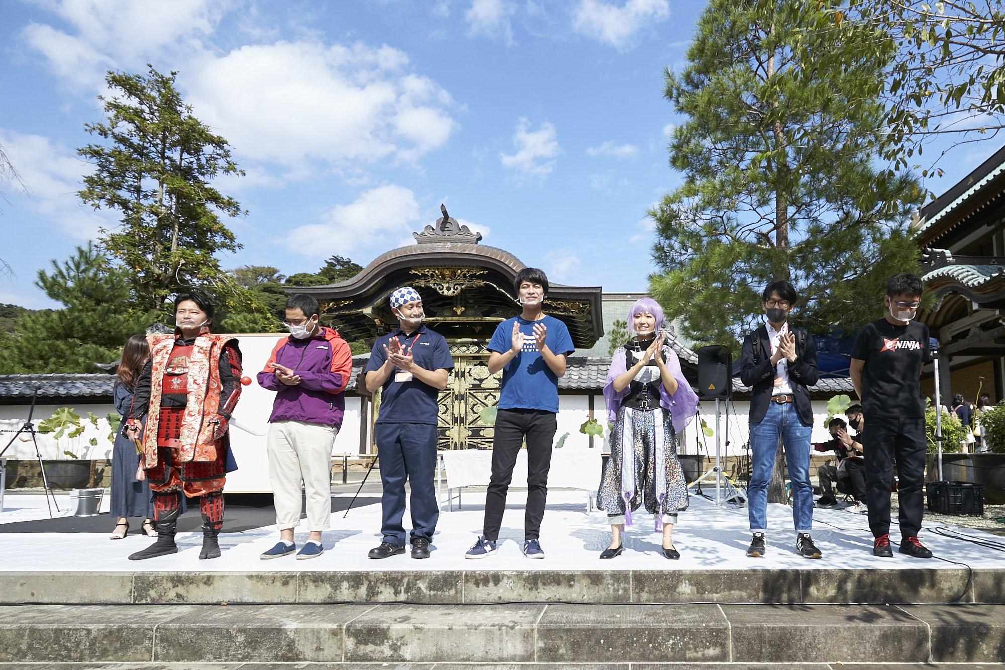 JAPAN CHALLENGE AWARDとは