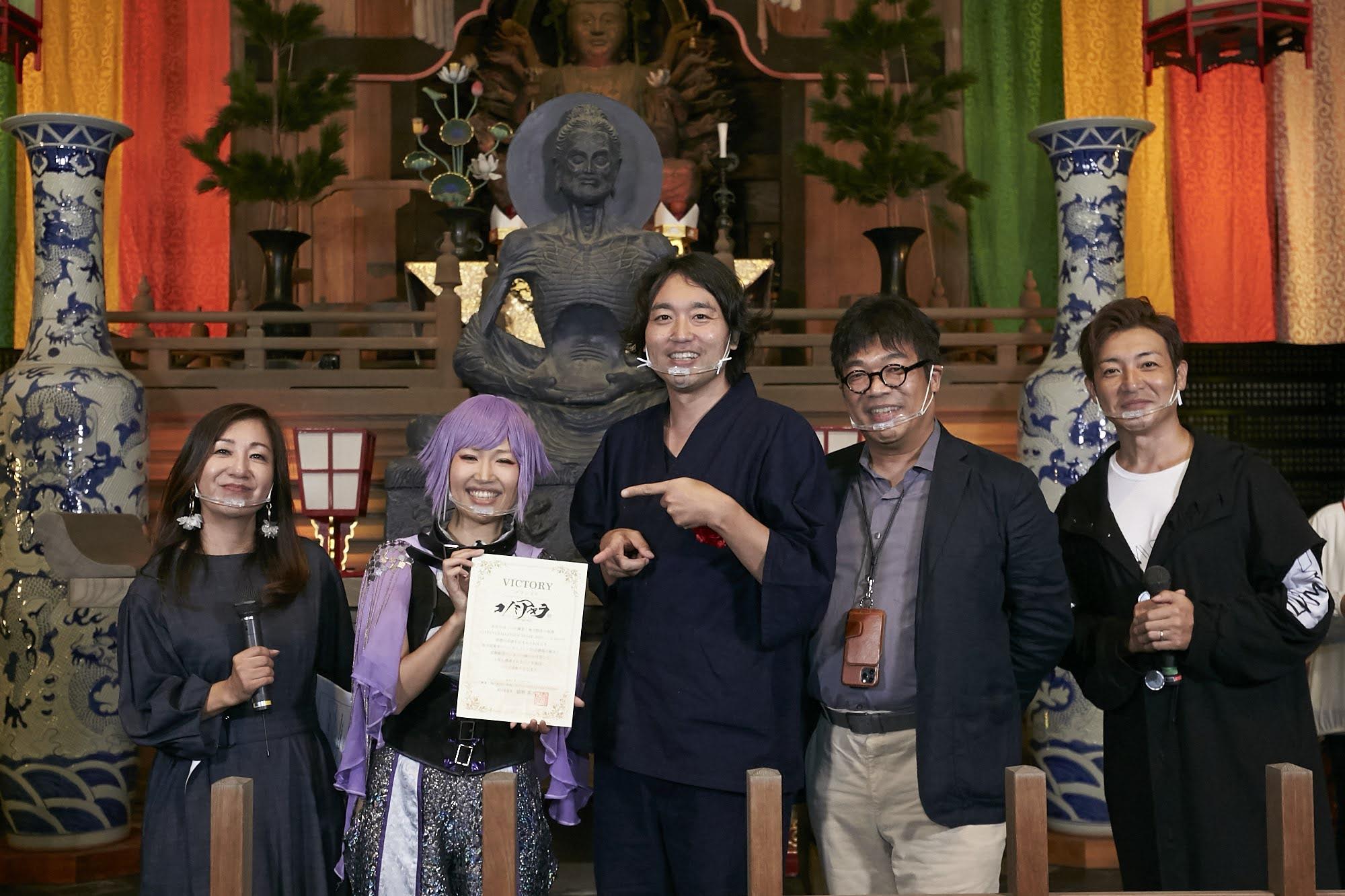 JAPAN CHALLENGER AWARD 2020