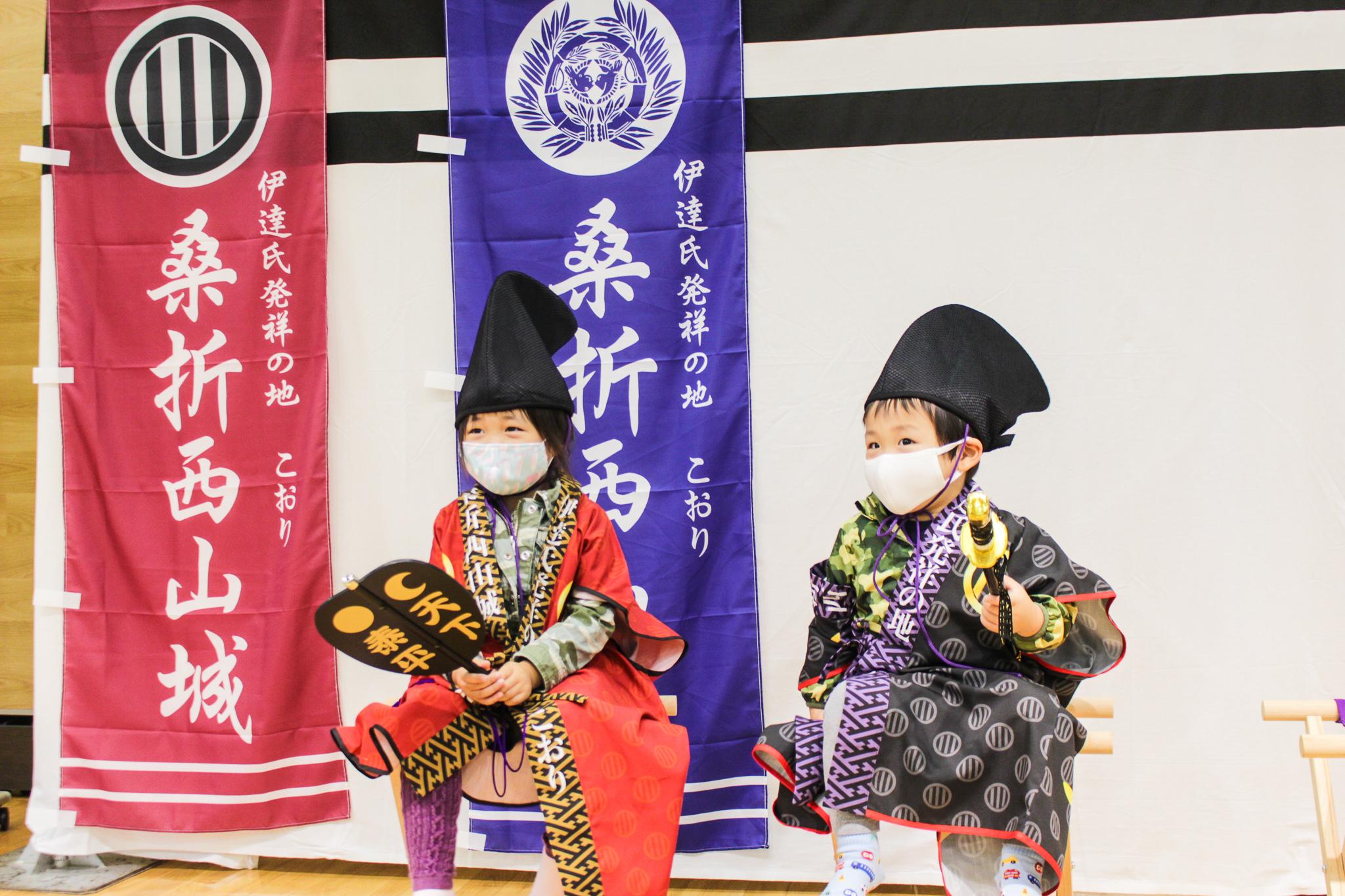 桑折町西山城ライブ2020