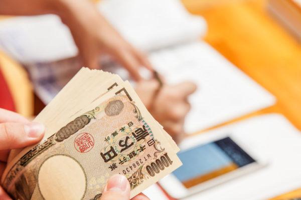 予算を考える前にチェック!福利厚生費の基本情報と平均とは?