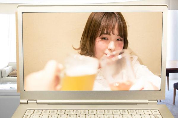 オンライン飲み会を楽しくするための7つの工夫とは?